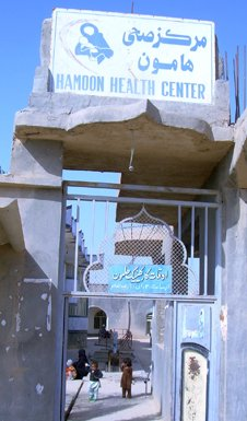 Hamoon Health Center in Farah